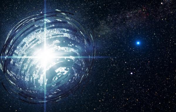 Астрономы увидели таинственный объект рядом смолодой звездой