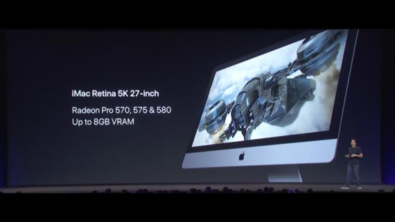 Apple представила macOS High Sierra