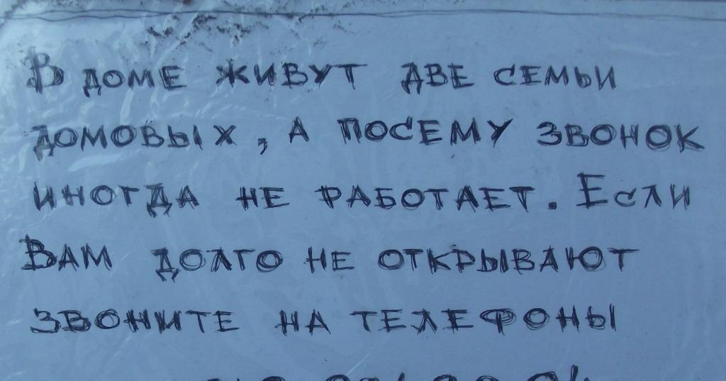 https://img-fotki.yandex.ru/get/59572/308040732.69/0_15c3fb_c8d31e59_orig
