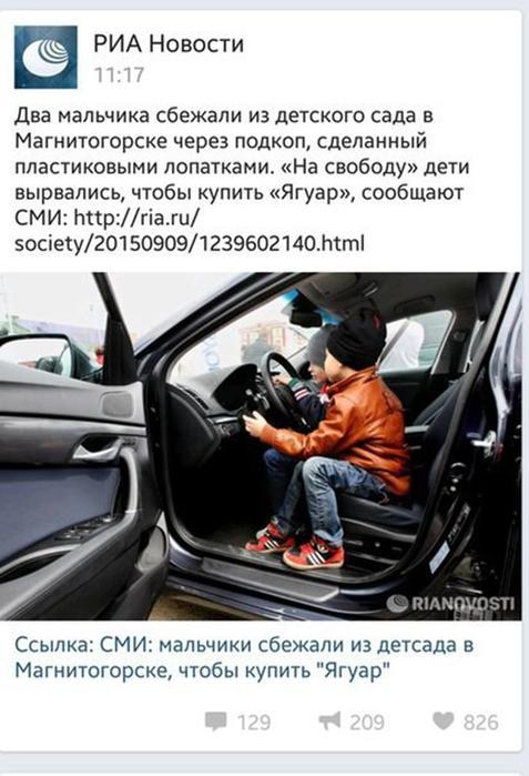 Автоприколы: позитивные фотографии и картинки на Автофишках
