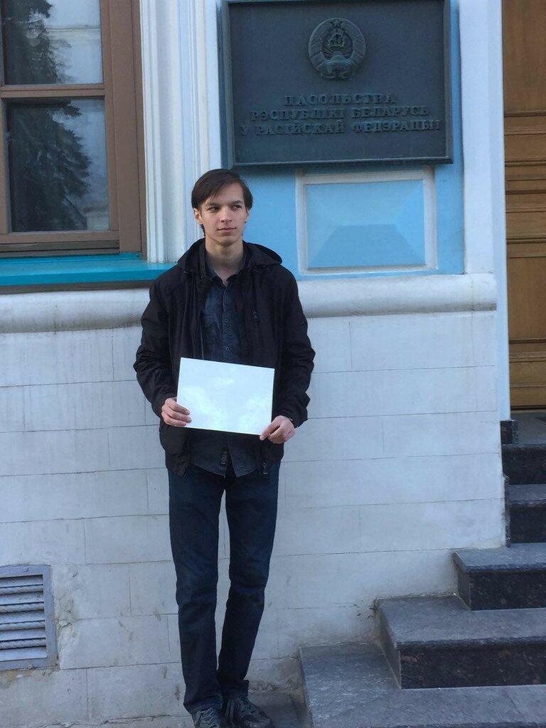 В Москве поддержали протестующих в Беларуси