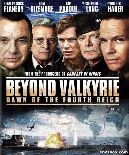 После Валькирии: Рассвет четвертого Рейха / Beyond Valkyrie: Dawn of the 4th Reich (2016/WEB-DL/WEB-DLRip)