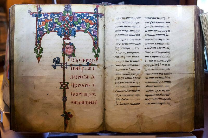 Заглавный лист Евангелия
