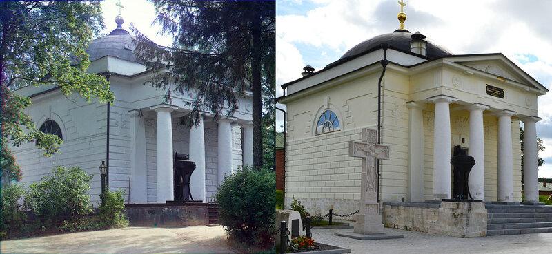 Общий вид первой церкви в Спасо-Бородинском монастыре 1911-2016.jpg