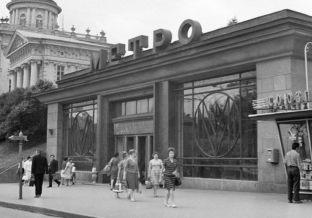 578893 Вестибюль станции метро Библиотека им. Ленина 1968.jpg