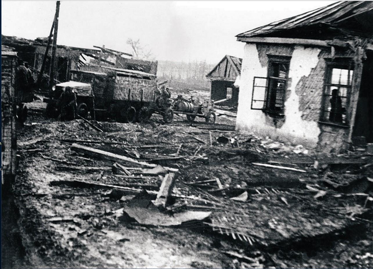 1944. Разрушенное во время боев украинское село