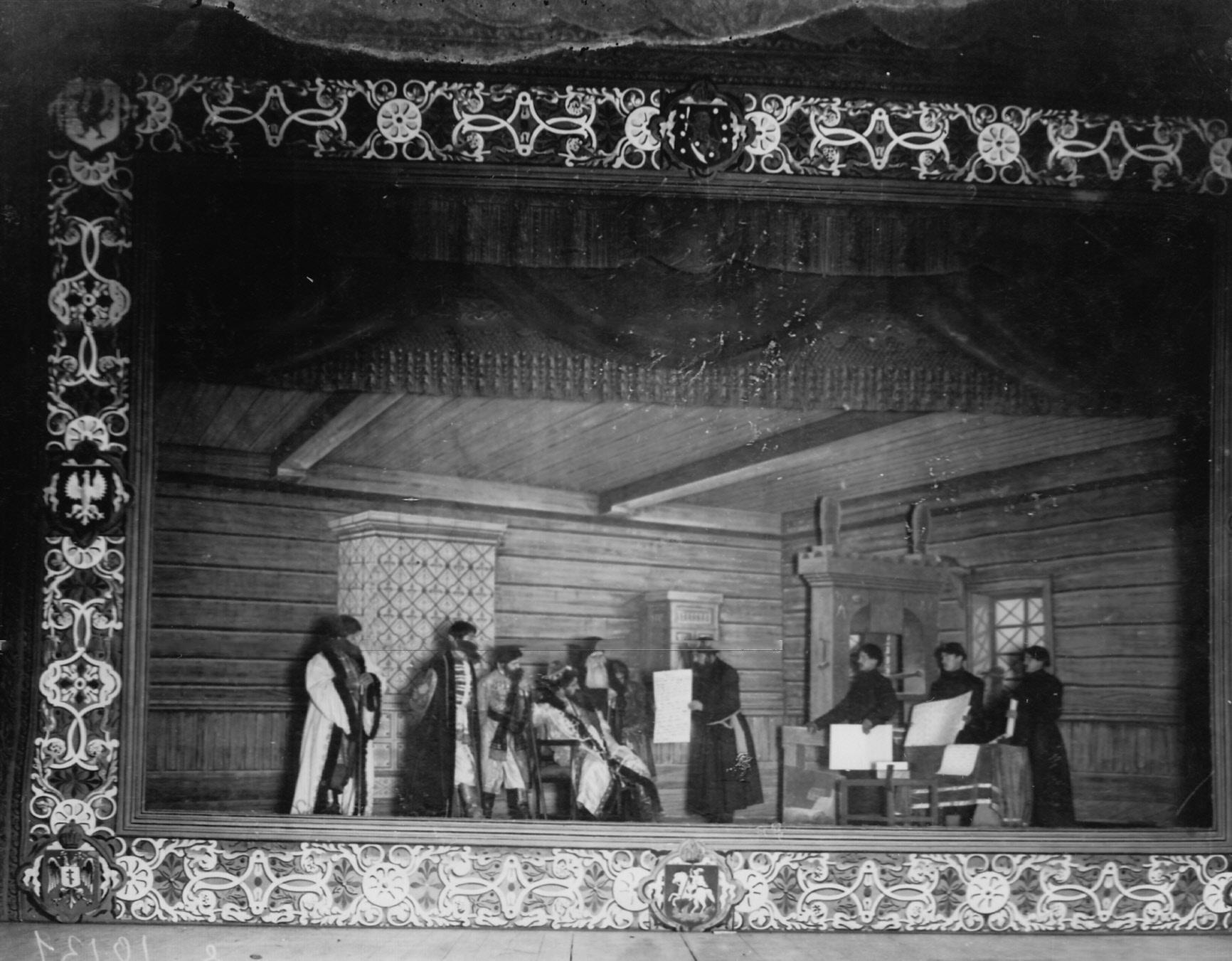13. «Царь слушает челобитные в Грановитой палате» - сцена из постановки живых исторических картин