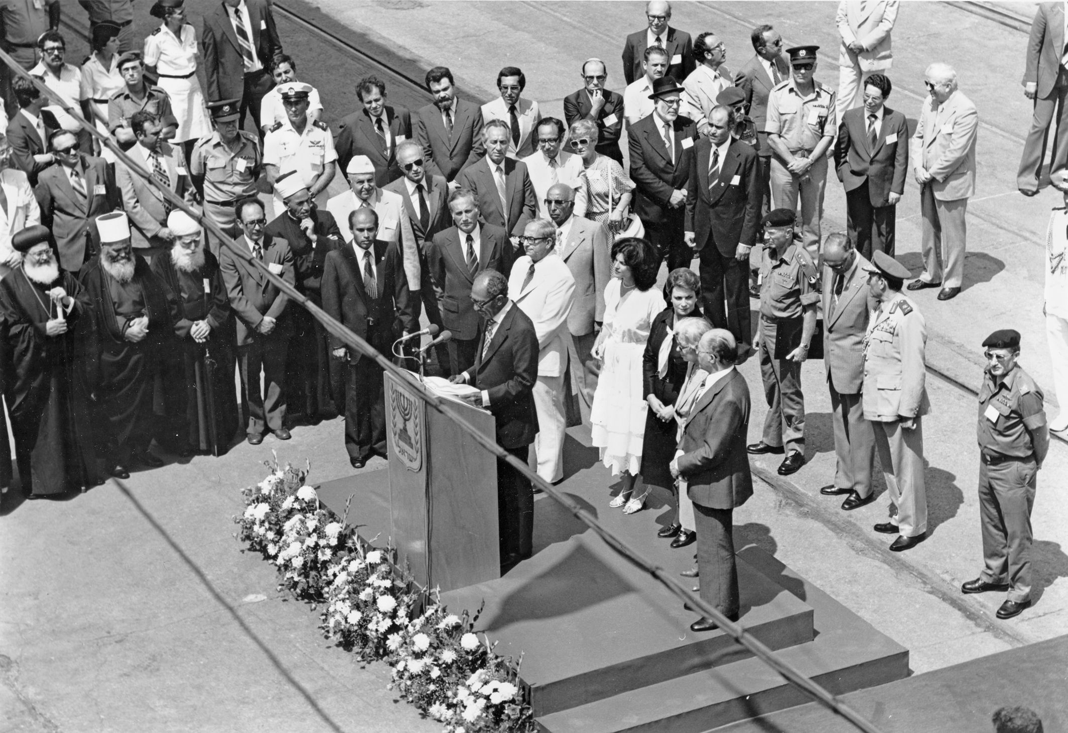 Анвар Садат в Хайфе.5 сентября 1979