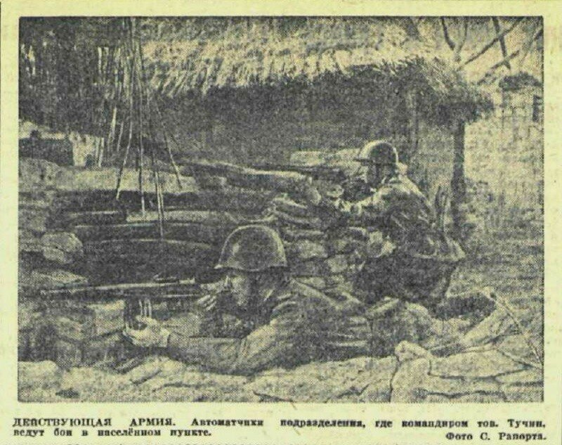 «Известия», 13 мая 1943 года, красноармеец ВОВ, Красная Армия, смерть немецким оккупантам