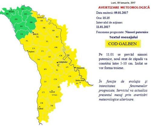 Синоптики вновь предупреждают граждан Молдовы о снегопадах