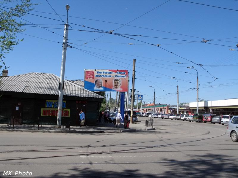 Район иркутской чайна-тауна