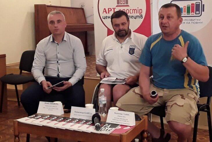 Тернопольские «свободовцы» представили книгу о последний бой УПА на Востоке Украины