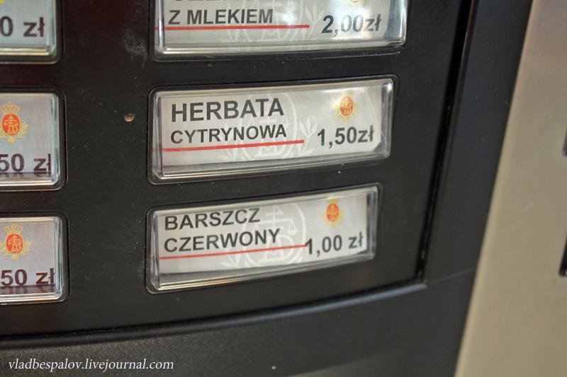 2016-04-02 Польські міста_(18).JPG