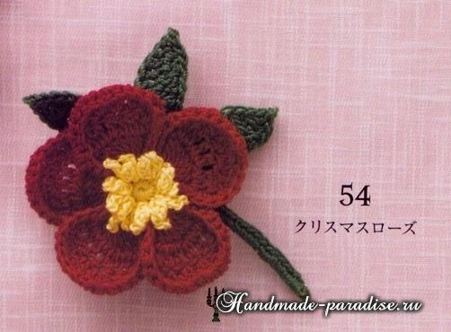 Букетики цветов. Вязаные крючком украшения (14)