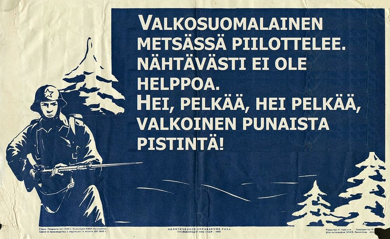 Белофинн в лесах таится-фин