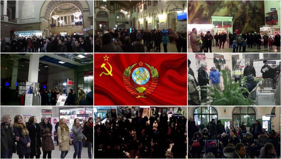 К 94-ой годовщине образования СССР на железнодорожных вокзалах 8-ми городов исполнили Песню о Родине «20161229-Широка Страна моя родная»