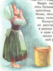 https://img-fotki.yandex.ru/get/59613/19411616.59b/0_122b2b_4a2e22ba_M.jpg