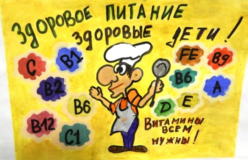 2 июня День здорового питания и отказа от излишеств в еде. Поздравляю.JPG открытки фото рисунки картинки поздравления