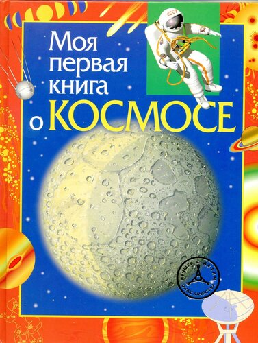 https://img-fotki.yandex.ru/get/59613/209277206.b/0_14d1a3_e25b4fb9_L.jpg