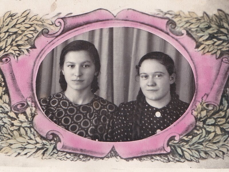 Лида и Зоя.