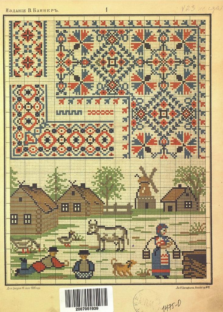 Русская народный орнамент вышивка крестом 7