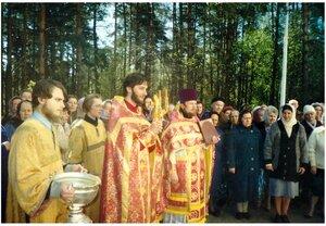Крестный ход 1996 год. отец Михаил, отец Владислав, Валентина Стаканова, Марья Андреевна