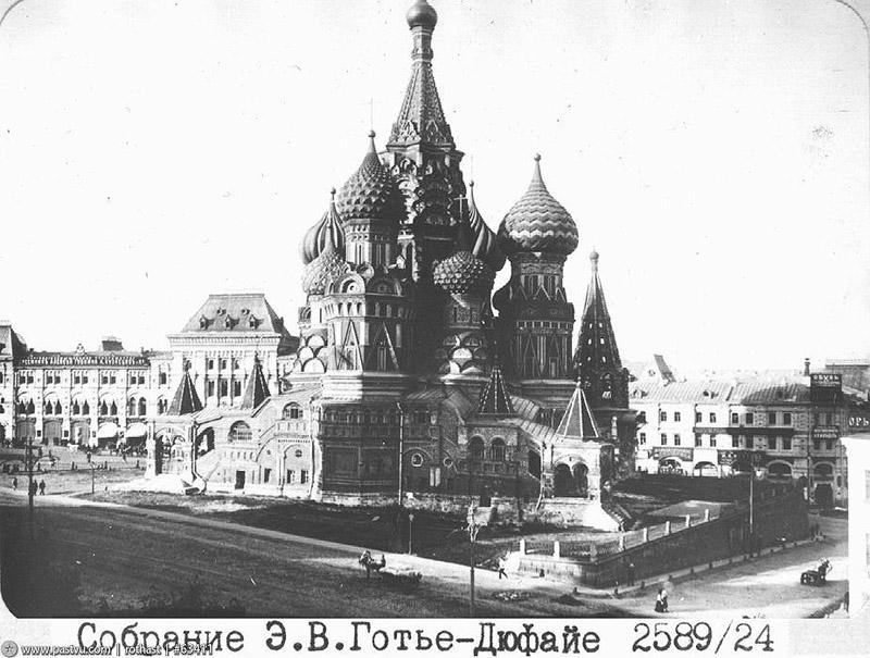 14. Собор Василия Блаженного.