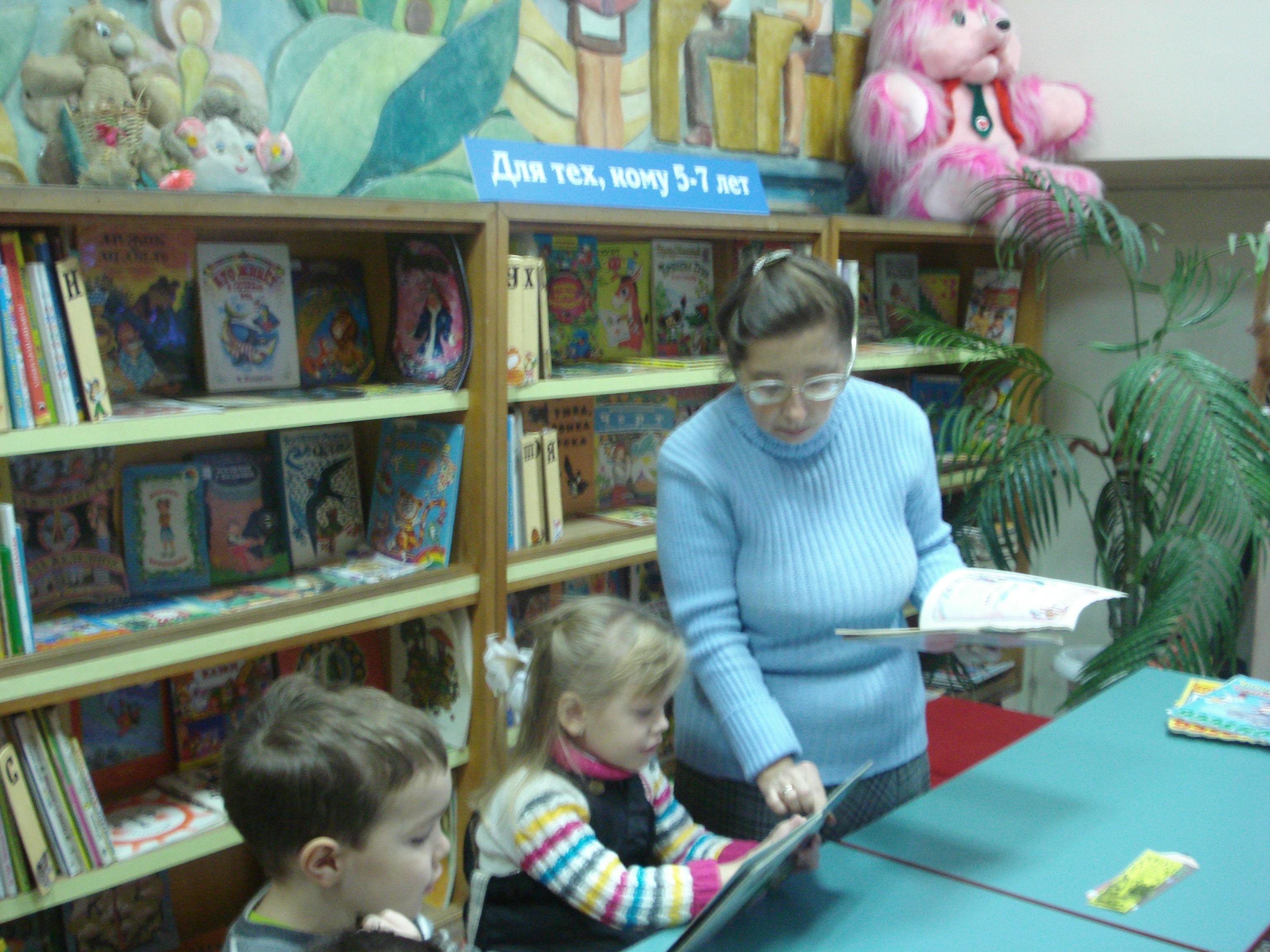 звучи чаруй родной язык,донецкая республиканская библиотека для детей,изучаем родной язык,ясли-сад 127