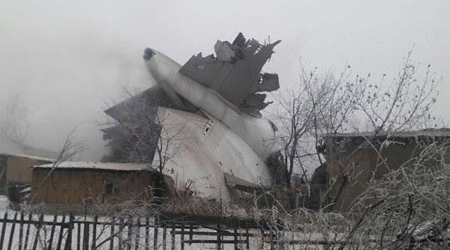 ВКиргизии проверят данные огрузе сборта разбившегося Boeing