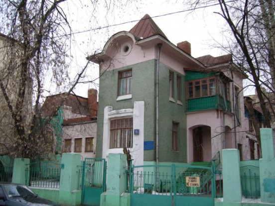 Московские власти одобрили реставрацию здания театра «Современник»