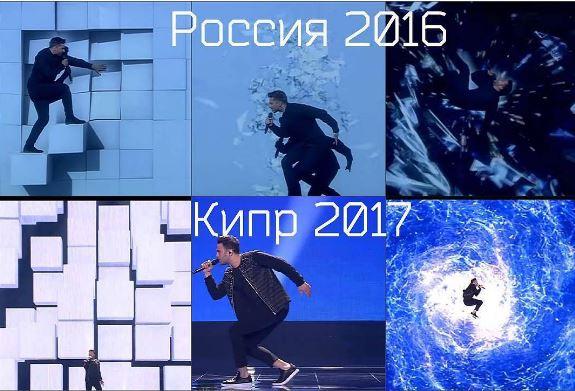 Участники Евровидения массово скопировали номер Сергея Лазарева