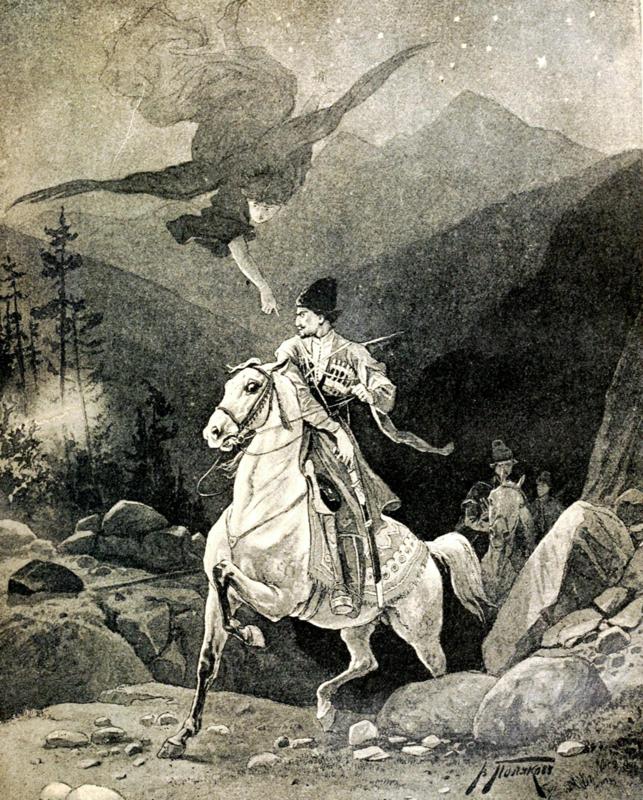 Художник В.А.Поляков. Демон