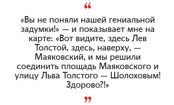 20140715-Чем Лубянка лучше Ногина-Цит-3-Вы не поняли
