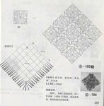 Bianzhi Jingpin Xiu-04 Rijian 300 Li Shawl sp-kr_229.jpg