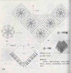 Bianzhi Jingpin Xiu-04 Rijian 300 Li Shawl sp-kr_230.jpg