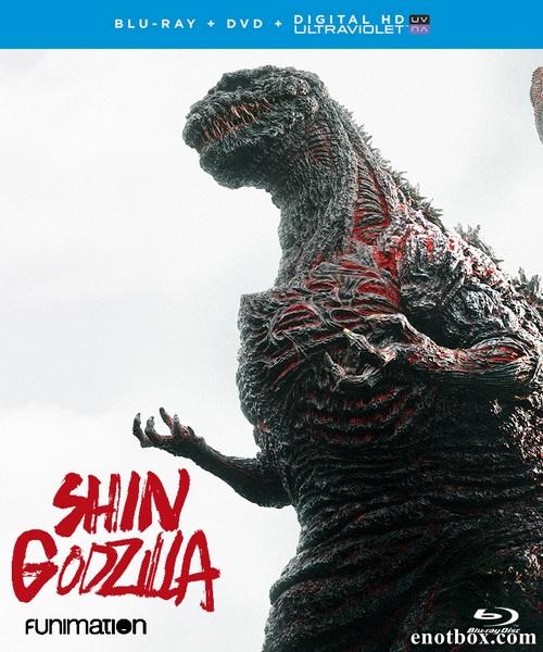 Годзилла: Возрождение / Godzilla Resurgence / Shin Gojira (2016/BDRip/HDRip)