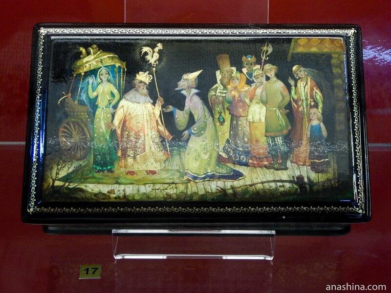 Сказочный сюжет, Федоскинская лаковая миниатюра