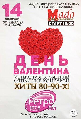 0_d236c_1979363c_L.jpg