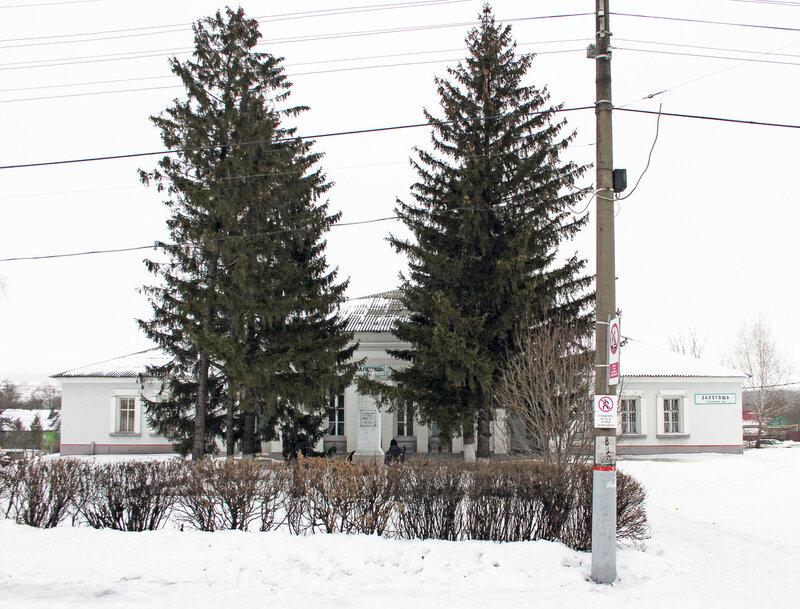 Вокзал на станции Залегощь