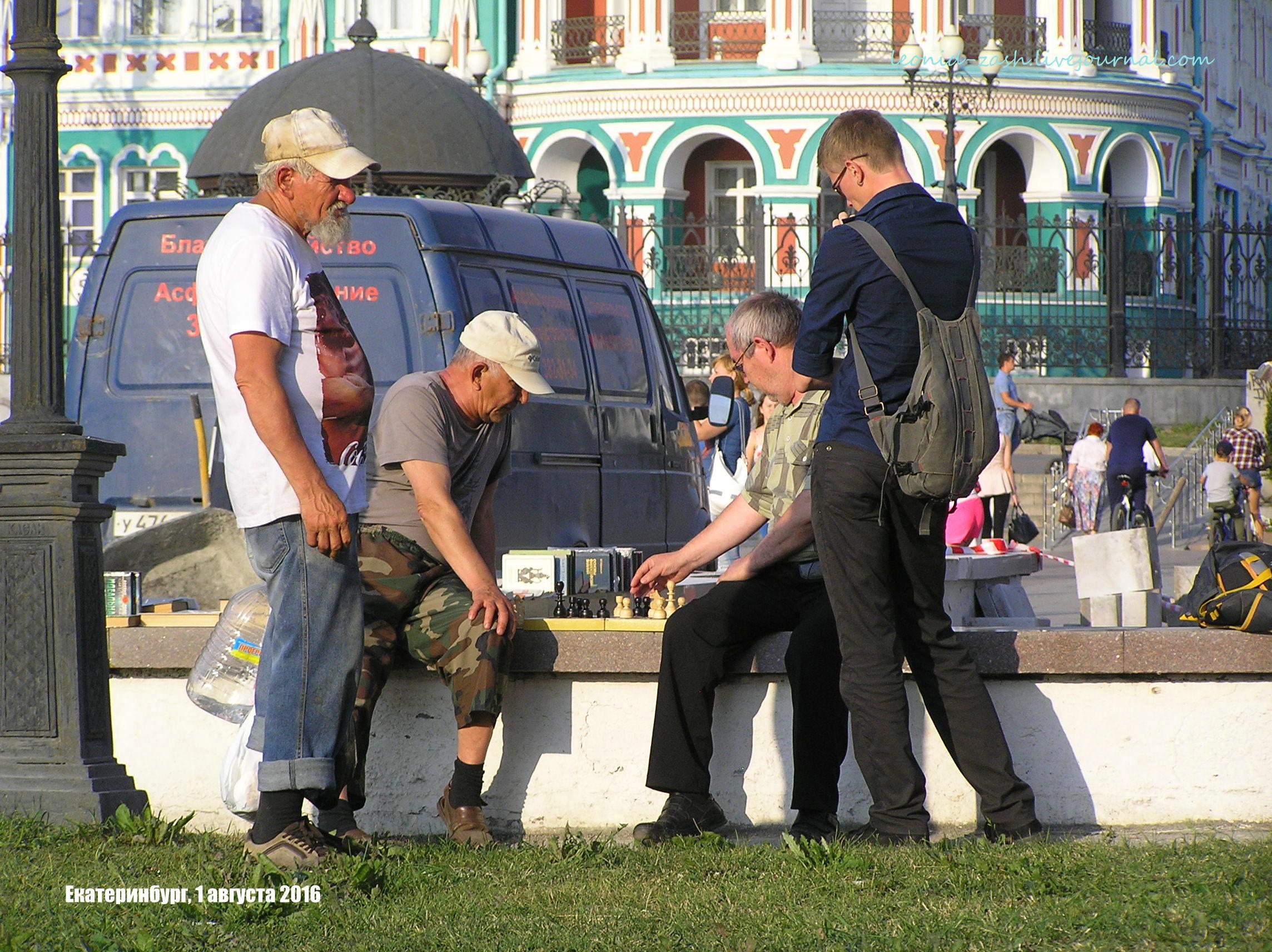 плотинка Екатеринбург 30.JPG
