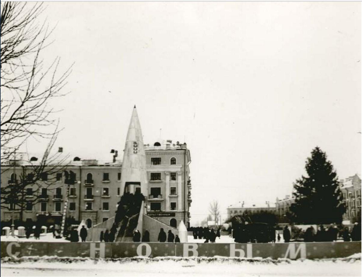 1964. Новогодняя елка на площади Металлургов
