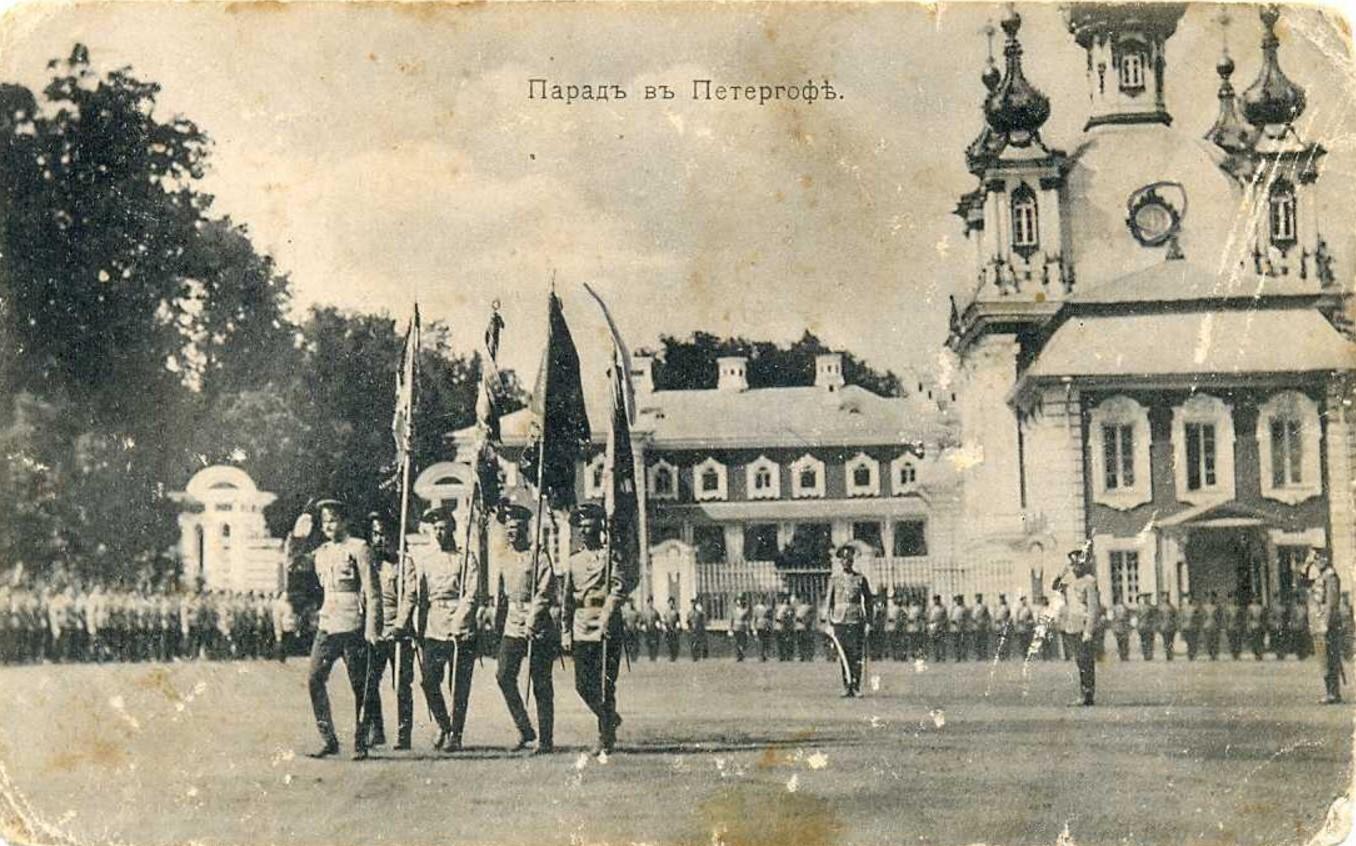 Российский Императорский военный обзор в присутствии царя Николая II