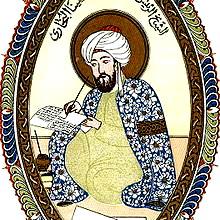 Абу Али Хусейн ибн Абдаллах ибн Сина.Авиценна.jpg