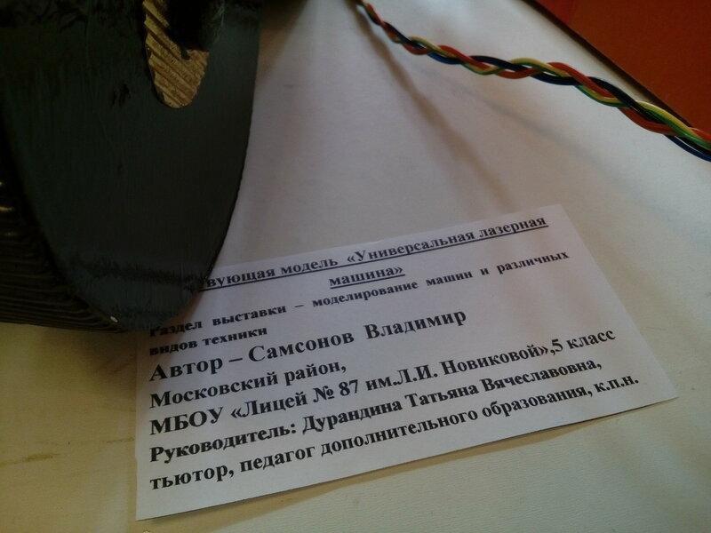 ДТ Чкалова-24.jpg