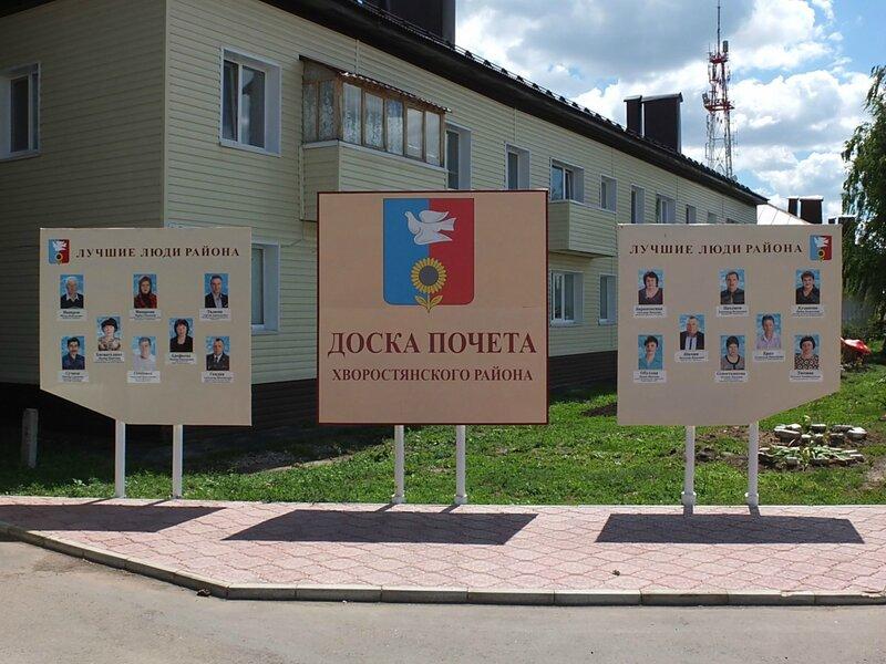 Хворостянка, Безенчук аэродром 159.JPG