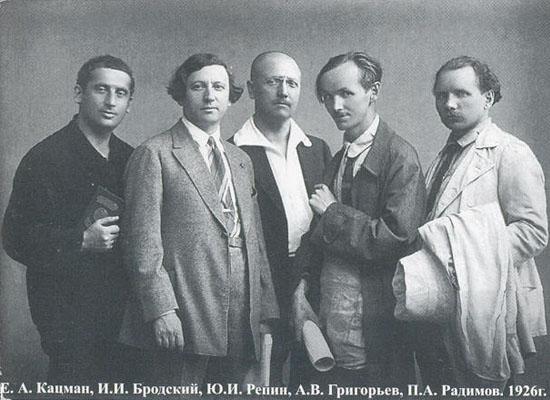 Ahhr_photo_1926.jpg
