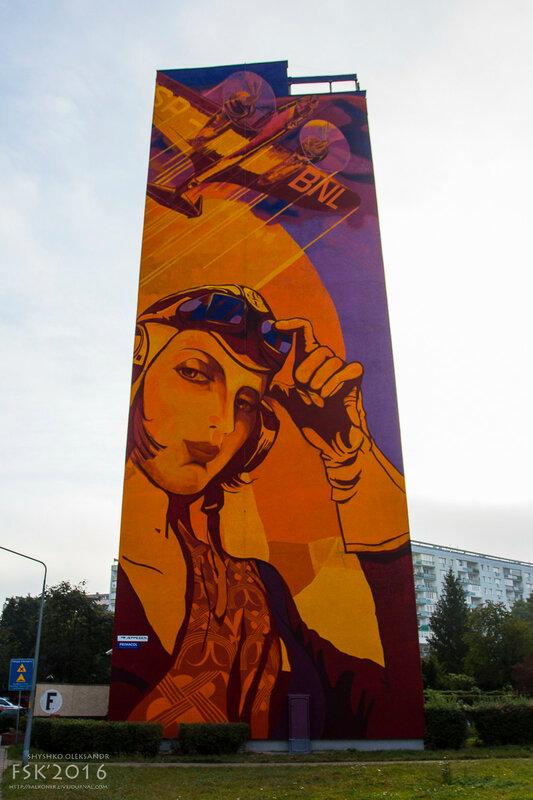 graffiti Gdansk-37.jpg