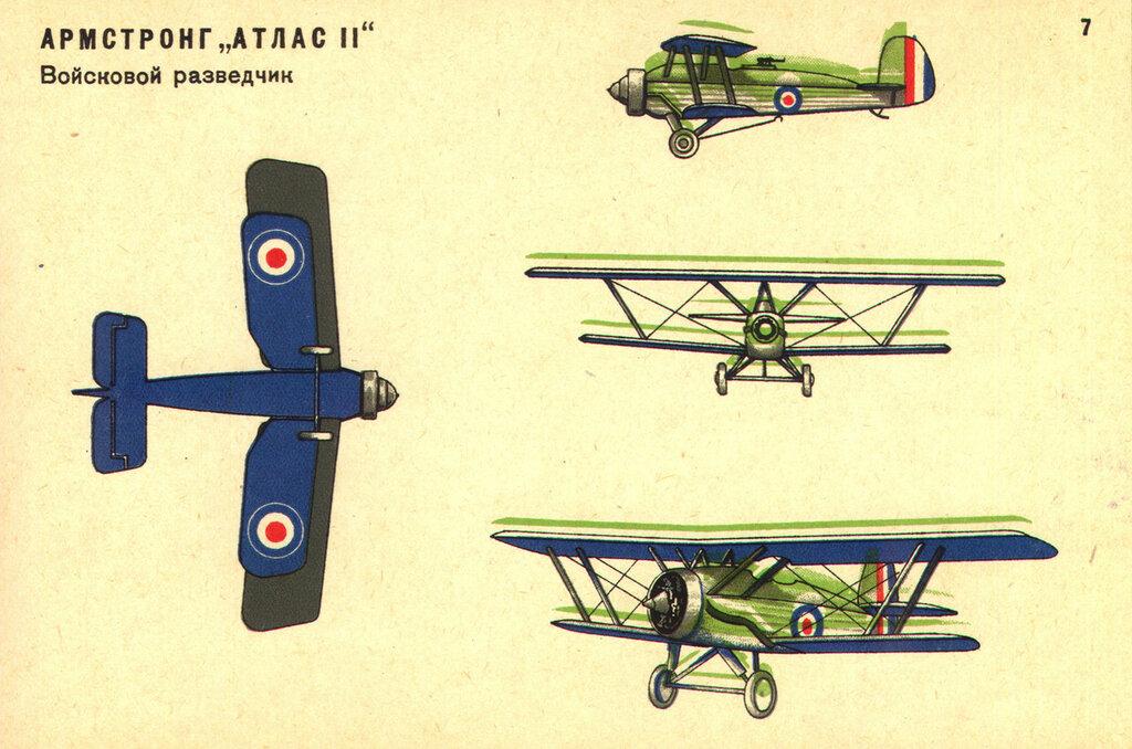Военные самолеты Англии (1934) 07