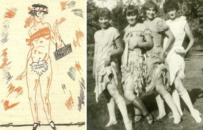 В 1920-х гг. советских граждан призывали вступить в общество «Долой стыд!». Вот некоторые отклики со