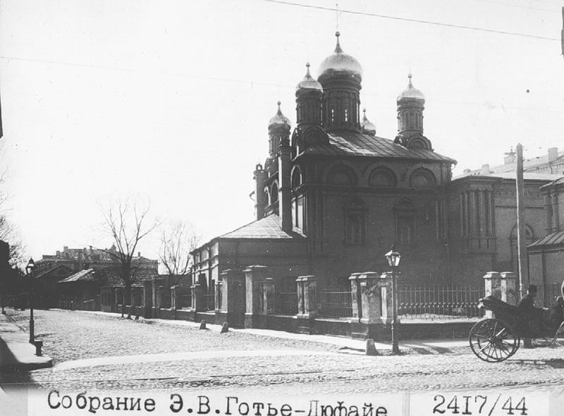 11. Церковь Троицы в Зубово.